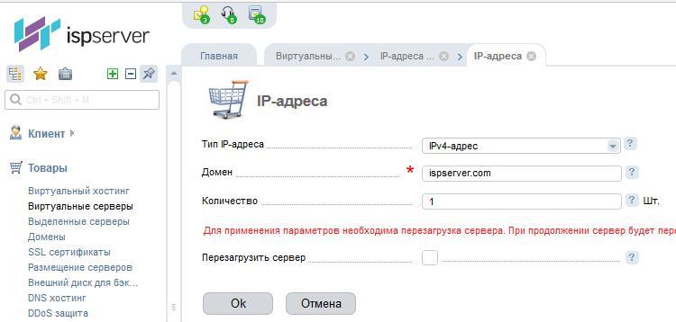 регистрация в домене moscow