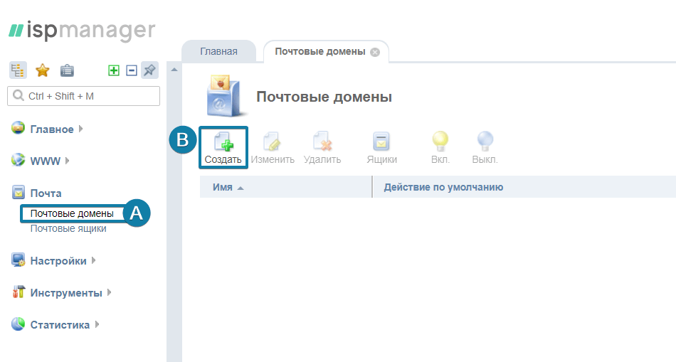 хостинг серверов майнкрафт пе 1 слот 1 рубль