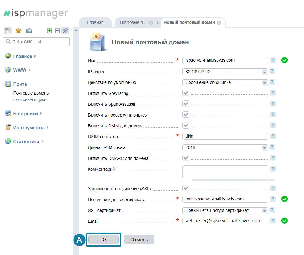 vps сервер для c