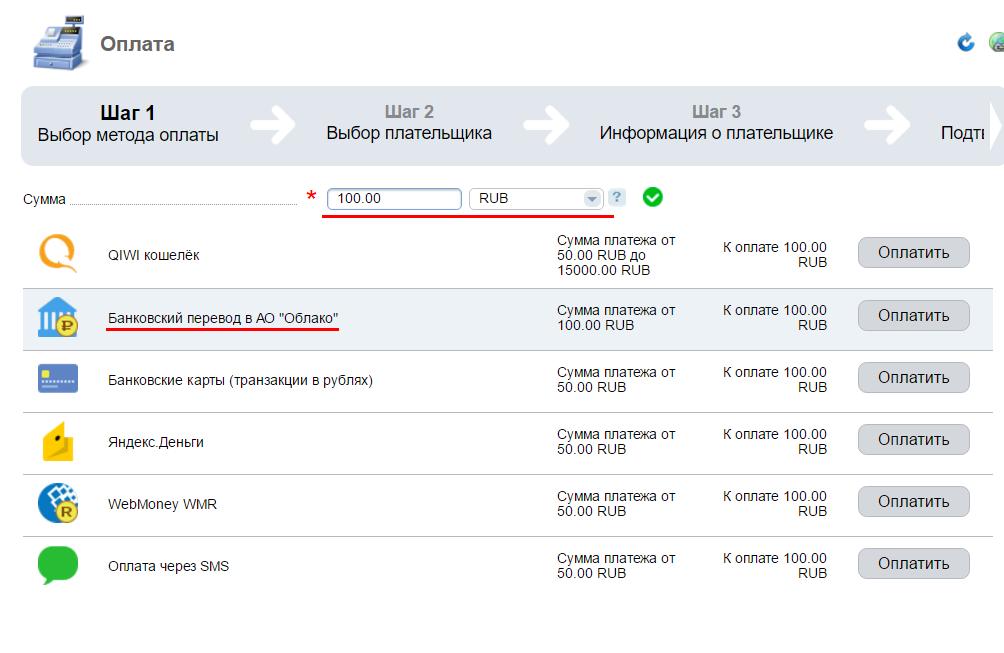 Как оплатить хостинг центр как в майнкрафте выложить сервер на хостинг